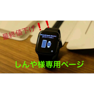 Apple Watch - 【最終値下げ】Apple Watch Series 4 GPSモデル44mm