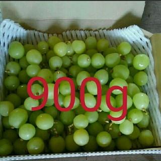 【収穫もうすぐ終わりSALE】【訳あり】シャインマスカット 粒のみ 900g(フルーツ)