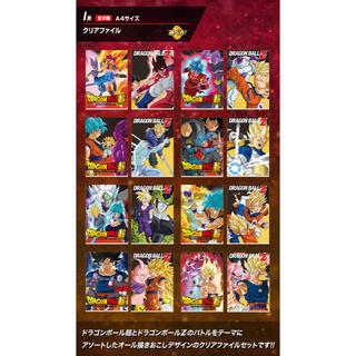 ドラゴンボール(ドラゴンボール)の一番くじ/ドラゴンボールvsオムニバス/G・H・I賞セット(キャラクターグッズ)