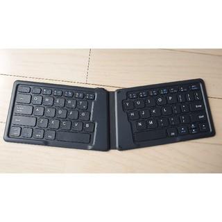 ポータブル ワイヤレス Bluetooth スリム 折りたたみキーボード