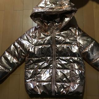 エイチアンドエム(H&M)のH&M 120 ダウンジャケット 宇宙 ピンクゴールド(ジャケット/上着)