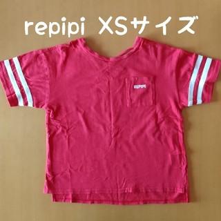 レピピアルマリオ(repipi armario)の【特価】レピピ repipi Tシャツ XS 140~150相当(Tシャツ/カットソー)