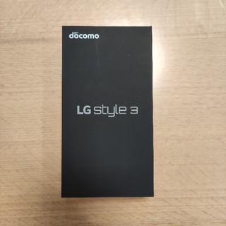 エヌティティドコモ(NTTdocomo)のLG style3 L-41A ドコモ(スマートフォン本体)