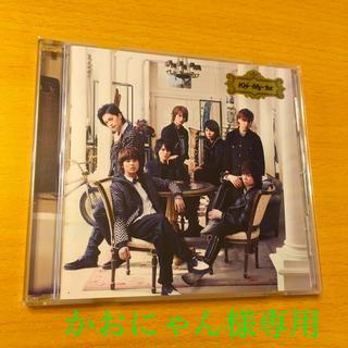 キスマイフットツー(Kis-My-Ft2)のかおにゃん様専用 Kis-My-1st(ポップス/ロック(邦楽))