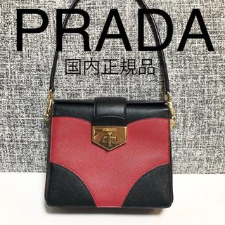 プラダ(PRADA)の【国内正規品】PRADA プラダ SAFFIANO ハンドバッグ CHANEL(ハンドバッグ)