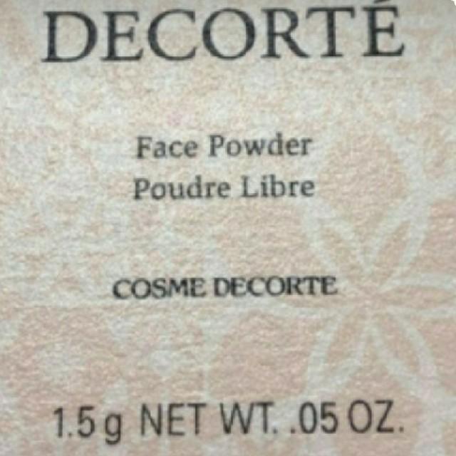 COSME DECORTE(コスメデコルテ)のCOSME DECORTE ミニフェイスパウダー80 コスメ/美容のベースメイク/化粧品(フェイスパウダー)の商品写真