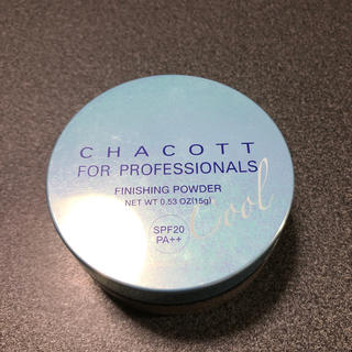 チャコット(CHACOTT)のCHACOTT チャコット フォープロフェッショナルズフィニッシングUVパウダー(フェイスパウダー)