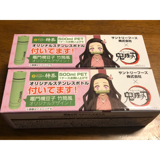 集英社 - 禰豆子 ステンレスボトル サントリー 鬼滅の刃