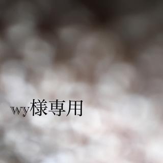 MAISON KITSUNE' - 美品 MAISONKITSUNEメゾンキツネ ニットセータートップス