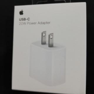 Apple - アップル20wアダプター