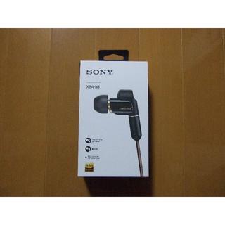 ソニー(SONY)のSONY XBA-N3(ヘッドフォン/イヤフォン)