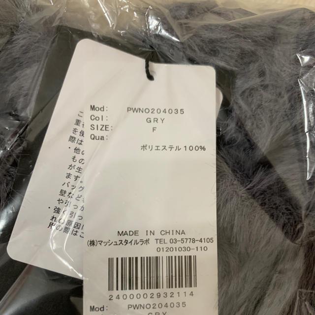 gelato pique(ジェラートピケ)のレア商品❤️【ジェラートピケ】【Halloween限定】ネコモコビッグパーカ レディースのルームウェア/パジャマ(ルームウェア)の商品写真