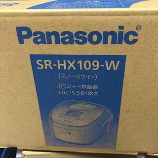 大火力おどり炊き SR-HX109