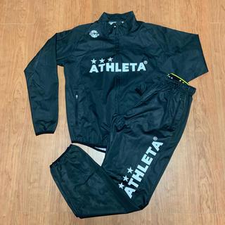 ATHLETA - Athleta アスレタ o-rei ウルトラシェル 上下 セットアップサイズL