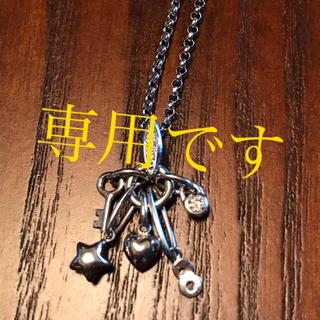 ダイヤモンド&ゴールド ネックレス