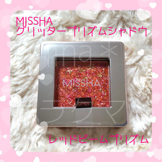 ミシャ(MISSHA)のMISSHA レッドビーム * ミシャ グリッター プリズム シャドウ(アイシャドウ)