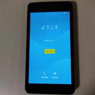 Softbank - DIGNO G 602KC ブラック