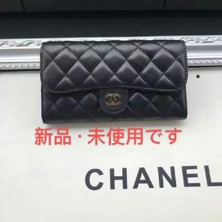CHANEL - [週末お値下げ] 財布