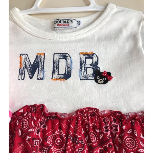 DOUBLE.B(ダブルビー)のダブルビー ロンT キッズ/ベビー/マタニティのキッズ服女の子用(90cm~)(Tシャツ/カットソー)の商品写真