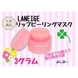 LANEIGE - LANEIGE リップスリーピングマスク