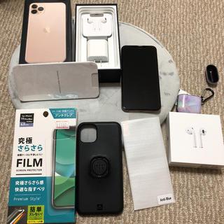 アイフォーン(iPhone)のiPhone11Pro max 256G(スマートフォン本体)