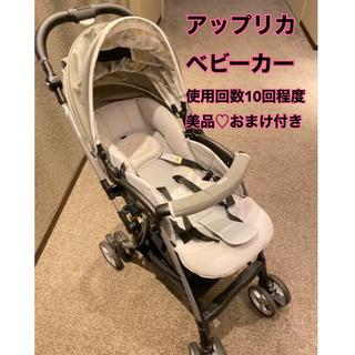 Aprica - 美品♡Apricaベビーカー ラクーナビッテ♡アカチャンホンポ限定モデル