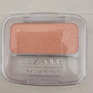 セザンヌケショウヒン(CEZANNE(セザンヌ化粧品))のセザンヌ10(チーク)