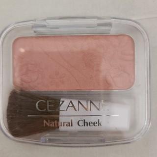 セザンヌケショウヒン(CEZANNE(セザンヌ化粧品))のセザンヌ01(チーク)