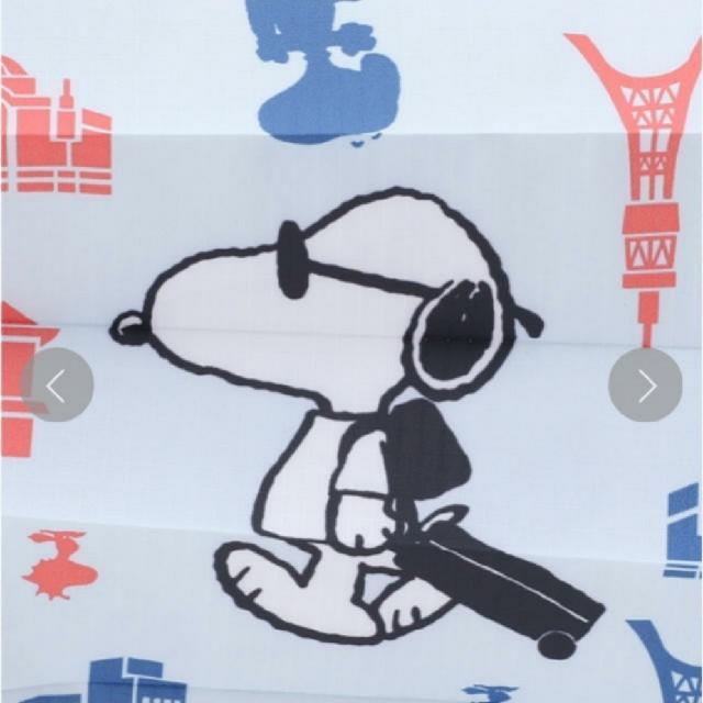 SNOOPY(スヌーピー)の※新品送料込※ アフタヌーンティー シュパット スヌーピー レディースのバッグ(エコバッグ)の商品写真