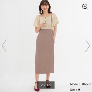 ジーユー(GU)のGU サスペンダー付きナロースカート(ひざ丈スカート)