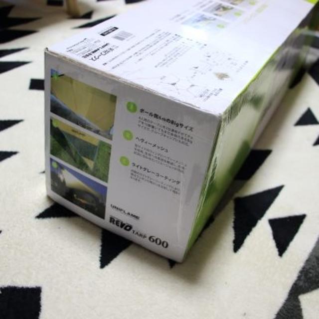 UNIFLAME(ユニフレーム)のユニフレーム REVOタープ 600 オマケ有 スポーツ/アウトドアのアウトドア(テント/タープ)の商品写真