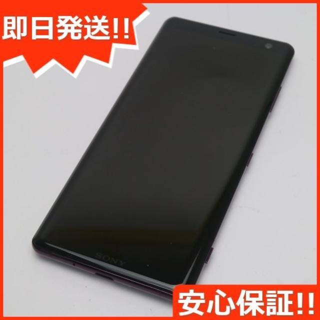 SONY(ソニー)の新品同様 SIMロック解除済 SOV39 Xperia XZ3 ボルドーレッド  スマホ/家電/カメラのスマートフォン/携帯電話(スマートフォン本体)の商品写真