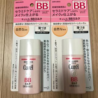 Curel - キュレル Curel  BB ミルク   新品未開封