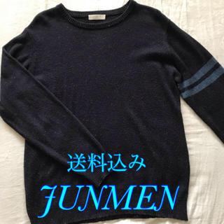 ジュンメン(JUNMEN)のタイムセール!!!【送料込み】JUNMEN セーター(ニット/セーター)