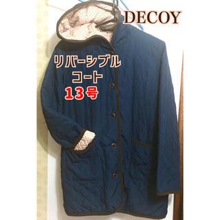 【リバーシブル】DECOY キルティング コート(その他)