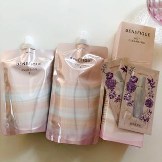 ベネフィーク(BENEFIQUE)のセール ベネフィーク 化粧水 乳液 ホットクレンジング(化粧水/ローション)