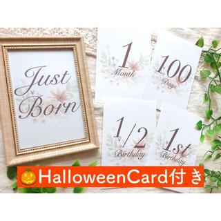 【おまけ付きプロフ必読】マンスリーカード  セピア花柄 月齢カード