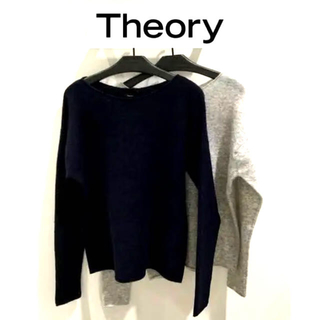 theory - T heory、ANAYI、ジャスグリッティー、アプワイザーリッシェ
