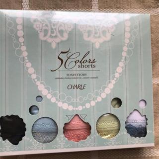 シャルレ - シャルレ    5色ショーツ  IB535  Lサイズ
