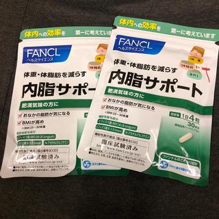 FANCL - 内脂サポート 30日分 2セット
