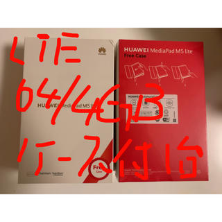 ANDROID - HAUWEI MediaPad M5 Lite 8 LTE  JDN2-L09