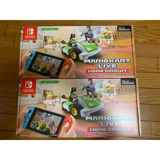 Nintendo Switch - 【新品未開封】マリオカート ライブ ホームサーキット ルイージ×2