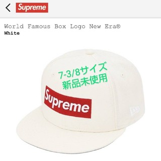Supreme - Supreme World Famous Box Logo New Era