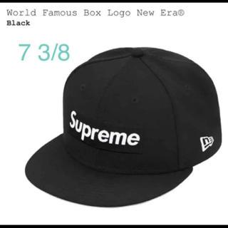 Supreme - supreme new era キャップ 7 3/8 ブラック