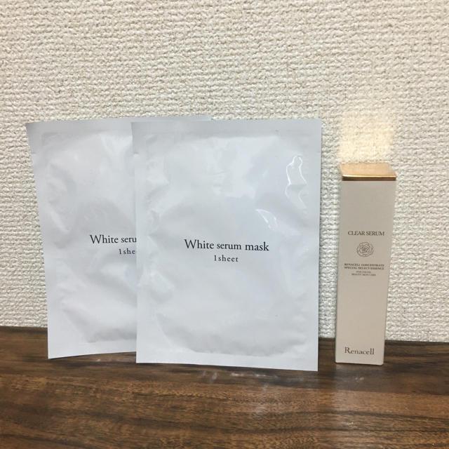 レナセル クリアセラム30ml ホワイトセラムマスク2枚 コスメ/美容のスキンケア/基礎化粧品(美容液)の商品写真