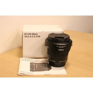 Canon - Canon EFS 10-18 f4.5-5.6 IS STM