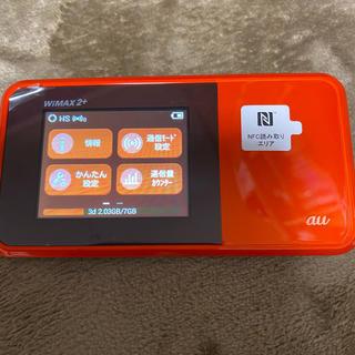 au - WiFi NEXT ルーターW03  au  クレードルセット