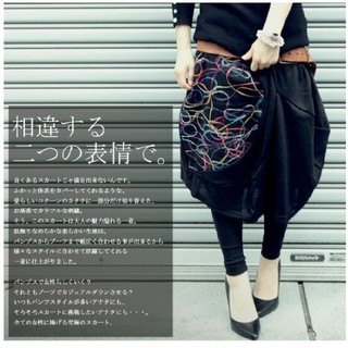 アンティカ(antiqua)のアンティカ 刺繍変形スカート(ロングスカート)