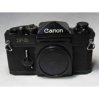 キヤノン(Canon)のキャノン 一眼レフカメラ F-1 ボディ (前期型)(フィルムカメラ)