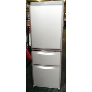 地域限定送料無料 三菱 335L 3ドア大型冷蔵庫 2010201535
